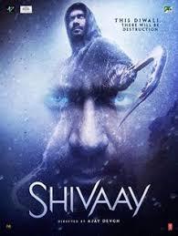 mukti bhawan hotel salvation 2017 movie full star cast u0026 crew