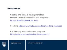 hr development plan template performance development planning pdp ppt video online download