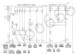 jzs161 electrical wiring diagram png jzs16x book wiring diagram