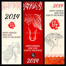 banner design ideas admirable simple chinese new year greeting card and banner designs