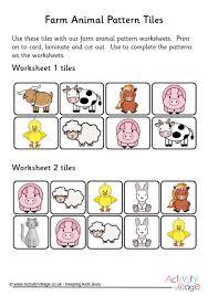 farm animal patterns tiles