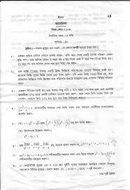 35th bcs written exam question math and mental ability bcs blog