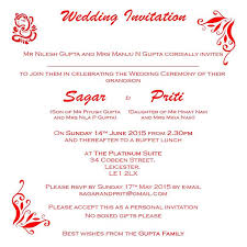 hindu invitation hindu wedding invitation wordings click here to view our range