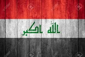 Flag That Is Green White And Red Flag Of Iraq Or White Red White Green And Black Iraqi Banner