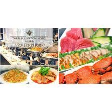buffet cuisine 馥 50 台北馥敦飯店南京館2人自助午或晚餐吃到飽 蝦皮購物