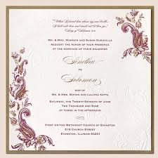 indian wedding card sles introducing our new foil wedding invitation design gallery