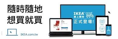 騅ier ikea cuisine 騅ier ikea cuisine 100 images 記錄我的旅行事 生活事 深圳大梅沙3