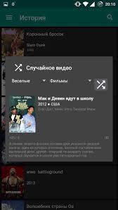videobox apk fs videobox apk 2 0 fs videobox allfreeapk
