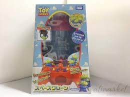 disney pixar toy story alien plush just play 6
