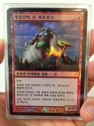 Invitational Cards Mtg December 2014 Blog Mtgprice Com Part 3