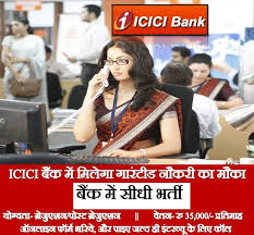 Resume For Icici Bank Po Icici Bank Po Recruitment 2016 Batch Online Form