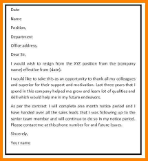 9 polite letter of resignation address example