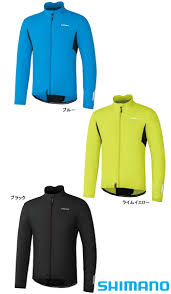 cycling windbreaker jacket kyuzo shop rakuten global market shimano shimano compact
