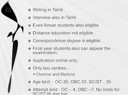 ias ips exam the right approach eligible conditions
