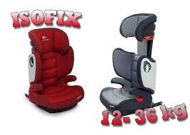 rehausseur de siege auto siège auto rehausseur isofix expander groupe 2 3 15 à 36kg ebay