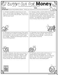 3rd grade math lesson plans on money elipalteco