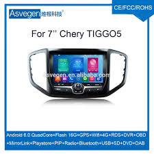 chery tiggo car dvd player chery tiggo car dvd player suppliers