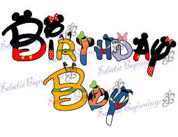 birthday boy disney digital file diy print iron on disney birthday boy