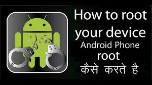 root my android phone how to root my android phone