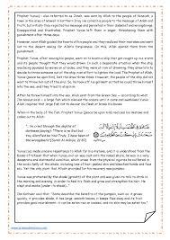 arabic adventures creative qur u0027anic content page 3