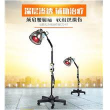 Light Therapy Floor Lamp Floor Lamp Price Harga In Malaysia Lelong