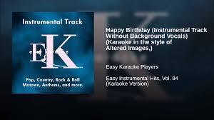 happy birthday instrumental track without background vocals