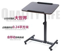 Movable Computer Desk Lazy Table Mobile Laptop Table Multipurpose Movable Bedside Table