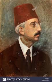 Mehmet Ottoman Ottoman Turkish Sultan Mehmet Vi 1861 1926 Portrait Painting