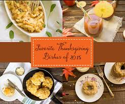 favorite thanksgiving dishes of 2015 cooking with a wallflower