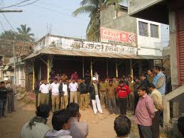 Attached Here With Civic Action Sepahijala District Police Tripura