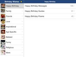 birthday cards and greetings on the app store