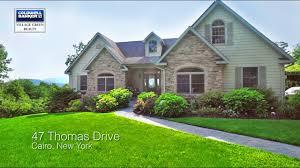 cairo real estate 47 thomas drive cairo ny greene county real