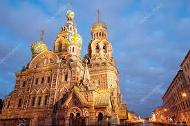 russische architektur architektur stockfoto 64563571