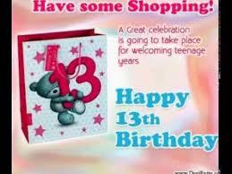 13th birthday cards youtube