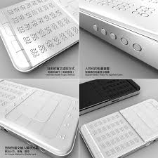 Blind People Phone Ideasup Evolution Of Braille Products Idea Products For Blind