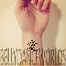 chinese word love faith hope script temporary tattoo wrist inner