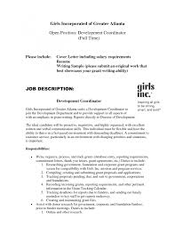 include salary requirements in cover letters amitdhull co