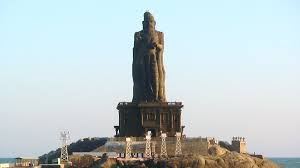 150 Ft In Meters Thiruvalluvar Statue Wikipedia