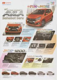 opel opel blazer indonesia indonesian car brochure