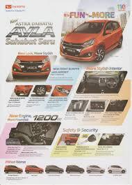 opel blazer indonesia opel indonesian car brochure
