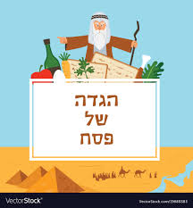 a passover haggadah passover haggadah design template the story of vector image