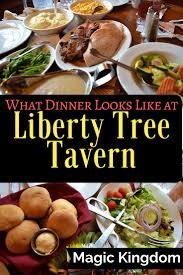 family style thanksgiving dinner at liberty tree tavern liberty