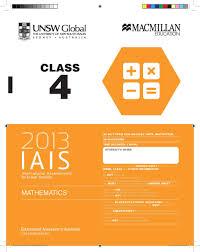 buy iais question paper mathematics 4 2013 class 4 book