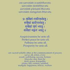 prayers sanskrit tattos sanskrit hinduism and