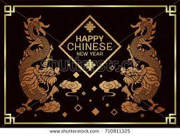Dragon Light Crest Hill China Culture Element Icons Vector Download Free Vector Art