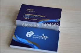 Matt Laminated Business Cards Online Get Cheap Matt Laminate Business Cards Aliexpress Com