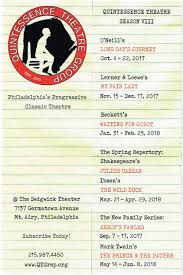 home theater philadelphia news u2014 gregory isaac