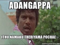 Comedy Memes - 21 best tamil comedy memes images on pinterest comedy memes