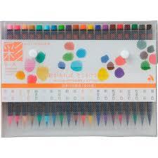 akashiya sai japanese traditional 20 colors brush watercolor pen