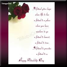 day cards for friends teluguone greetingsfriendship day cards free friendship day